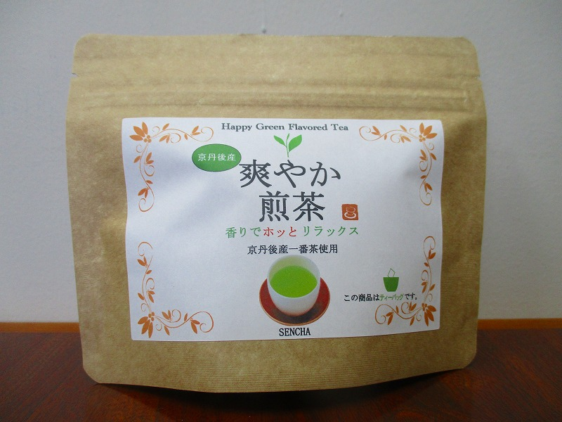 京丹後産 爽やか煎茶ティーパック