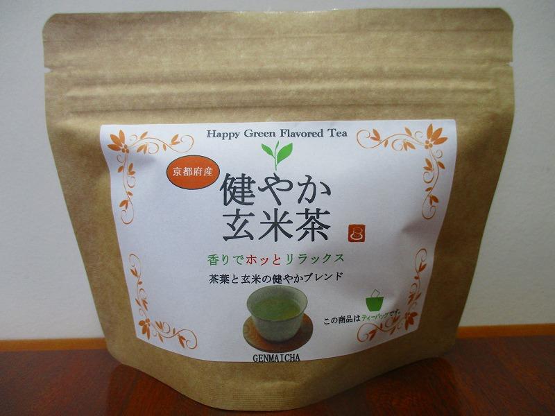 健やか玄米茶ティーバック