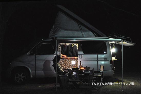 車中泊(電源付きサイト)